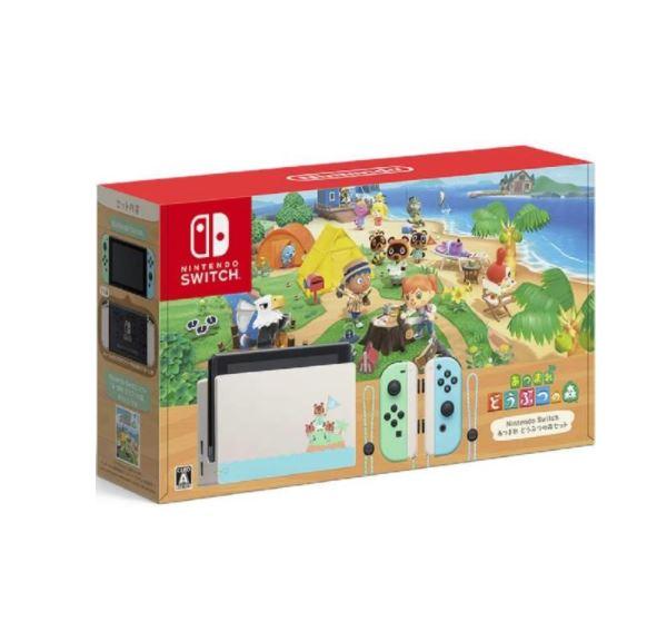 Nintendo Switch あつまれ どうぶつの森セット HAD-S-KEAGC 本体 任天堂 ギフト オンライン NEW スイッチ あつもり クリスマス 入手困難 ニンテンドー プレゼント
