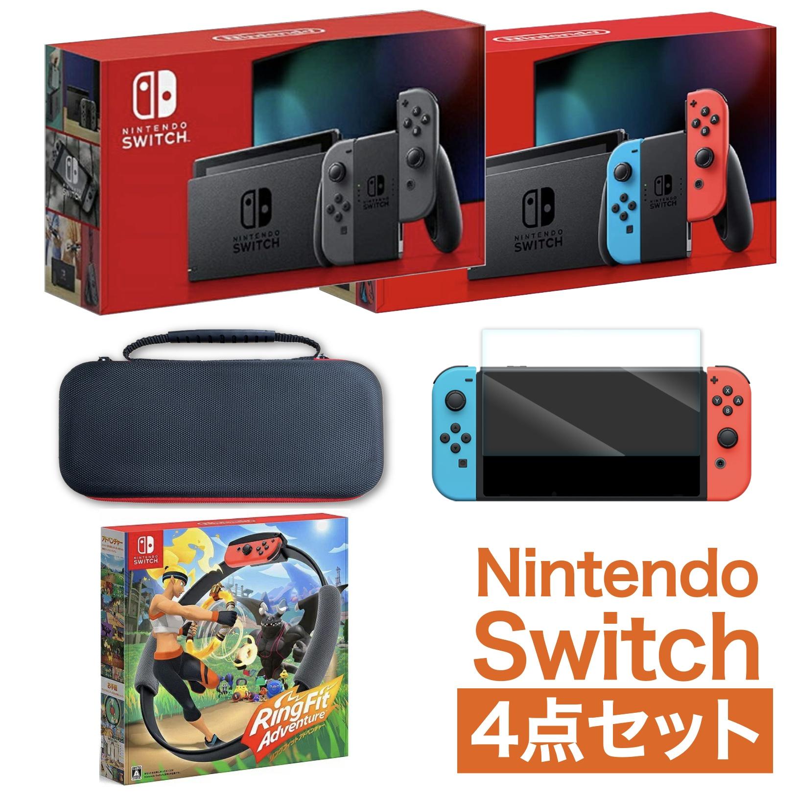 送料無料 大幅値下げランキング 福袋 4点セット スイッチ 賜物 ネオンorグレー セット Nintendo 任天堂 お好きなソフト ガラスフィルム 保護ケース Switch