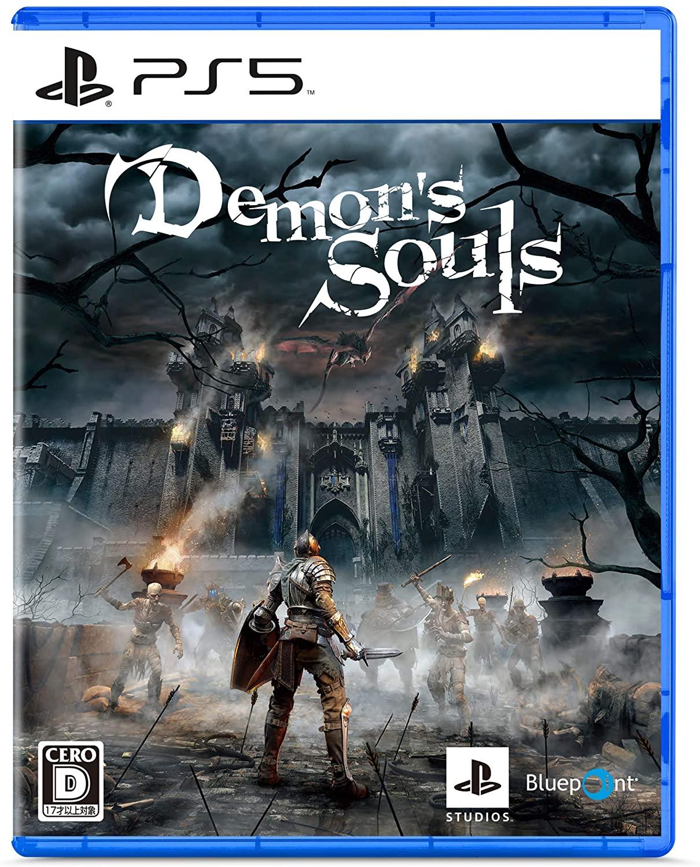 新品 新作 買取 大人気 パッケージ版 PS5 Demon's Souls
