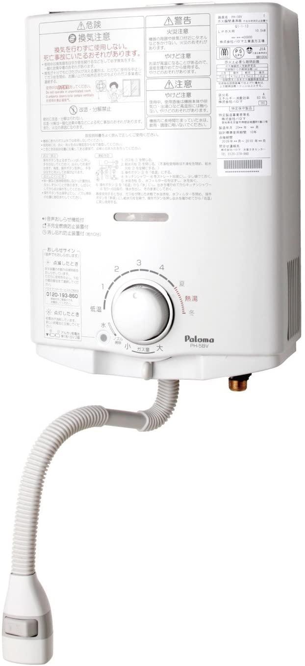 パロマ 期間限定で特別価格 PH-5BV-LPホワイト パロマPalomaPALOMAホワイトPH-5BV-LPガス瞬間湯沸器プロパンガス小型湯沸器台所専用屋内壁掛元止式号数:5 高額売筋
