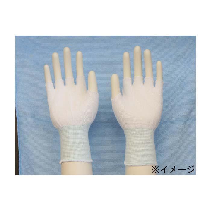 防止 手荒れ 蒸れない ケア 敏感肌 便利 同梱不可 三高サプライ 人気の製品 コットン指なし 高品質新品 やさしインナー手袋 対策 インナーグローブ GI01 アレルギー 10双入り 洗い物