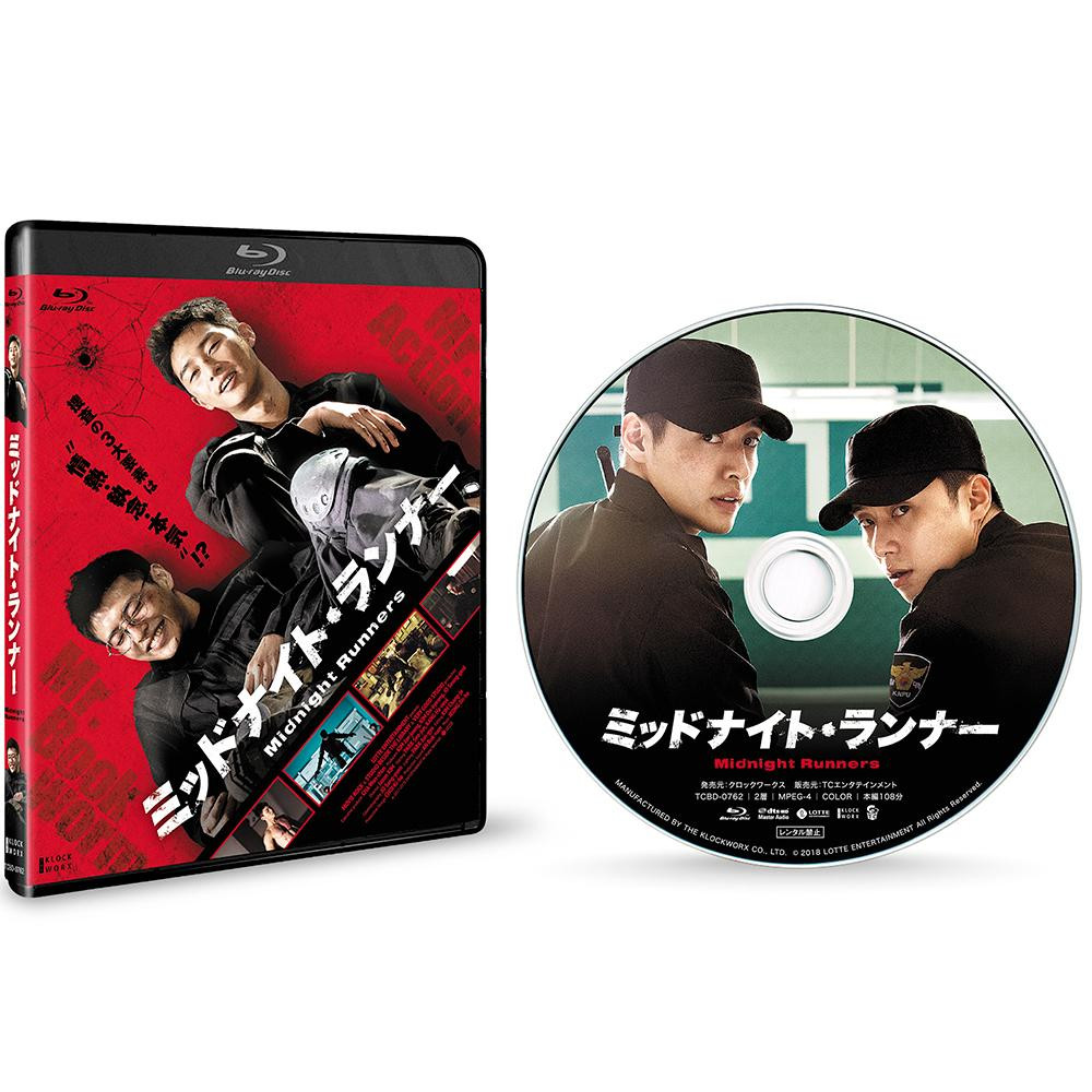 韓流 2017年 捜査 日時指定 警察学校 アクション 同梱不可 ミッドナイト 韓国 TCBD-0762 ランナー Blu-ray デラックス版 コミカル エンターテイメント 入荷予定