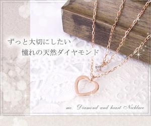 k10 天然 ダイヤモンド0.03ctハート2連 ネックレス10P03Dec16