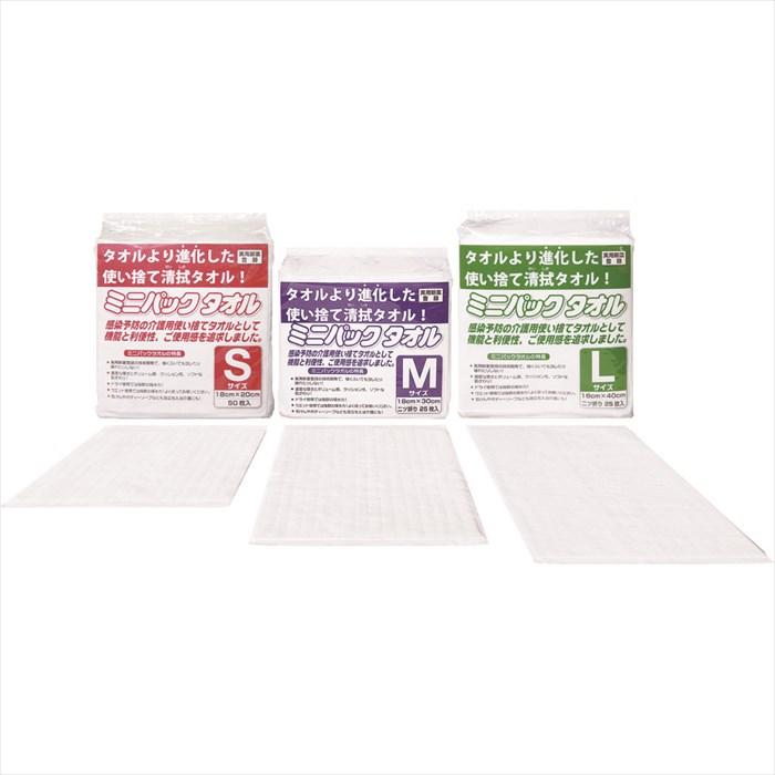 アウトレット☆送料無料 毎週更新 ミニパック ミニパックタオル S MPT-1820-50 使い捨て介護タオル