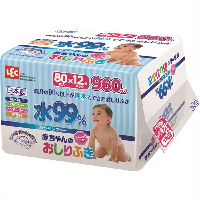 安心の日本製 デポー 成分の99%以上が純水でできたおしりふきです レック 水99% 赤ちゃんのおしりふき 960枚入 80枚入x12個 PGフリー 無香料 ノンアルコール 介護や育児に パラベンフリー 純水使用 新作 大人気 日本製