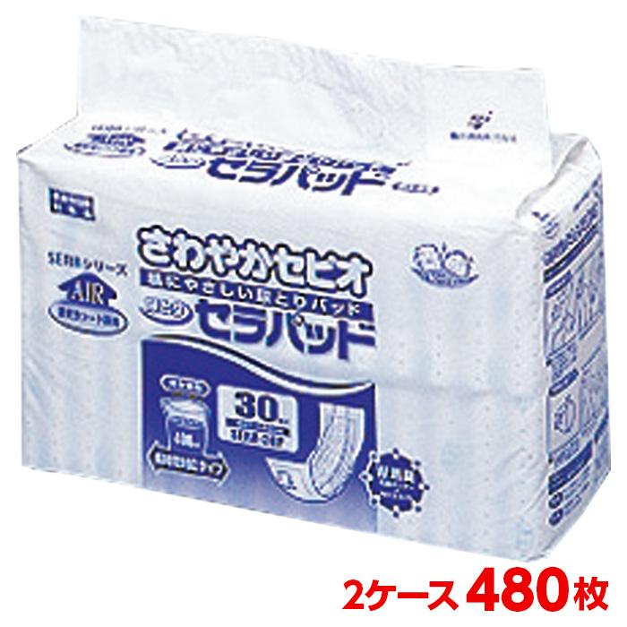 豊通オールライフ さわやかセピオ セラパッド 2ケース 480枚 (30枚入×16袋)尿とりパッド 大人のおむつ 大人のオムツ