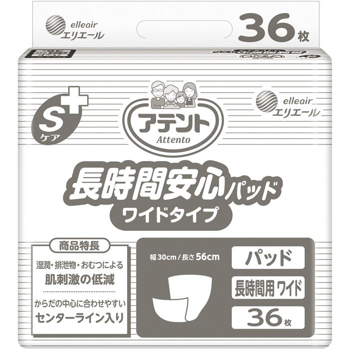 大王製紙 アテント 長時間安心パッドワイドタイプ 580cc 30×56cm 1ケース(36枚×4袋)x 2ケース 大人のおむつ 大人のオムツ