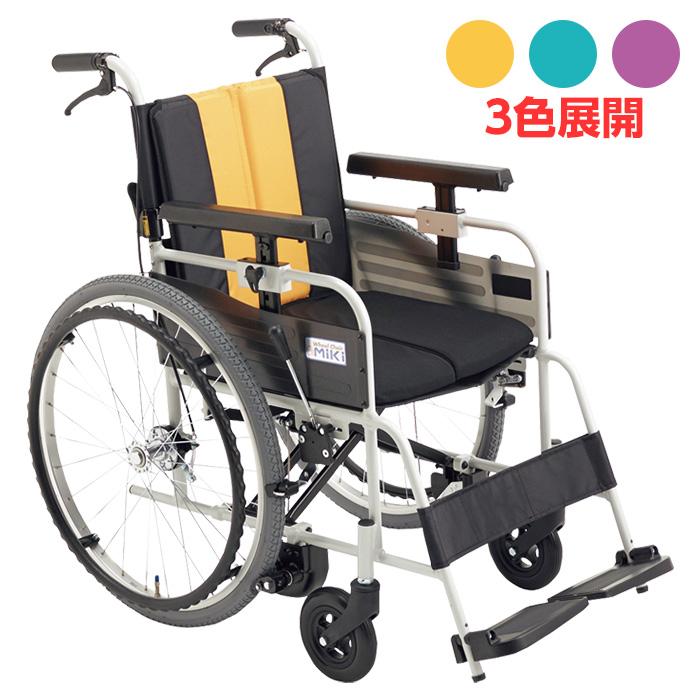 ミキ(MiKi) ノンバックブレーキ搭載車椅子 MBY-47B 折りたたみ アルミ製 自走式 車椅子【代引き不可】