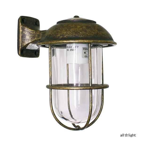 ☆ゴーリキアイランド ポーチライト(ブラケットライト) LICKY(リッキー) 一般電球40Wまで E26口金 屋外用 真鍮古色仕上げ ランプ付 BR5000ANCL
