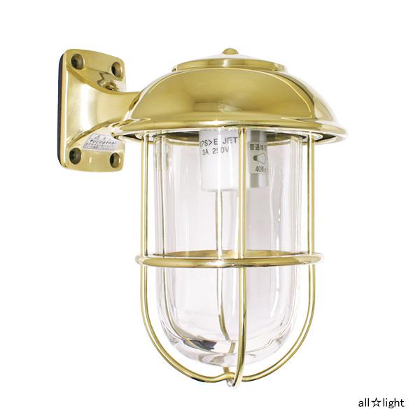 ☆ゴーリキアイランド ポーチライト(ブラケットライト) LICKY(リッキー) 一般電球40Wまで E26口金 屋外用 真鍮磨き仕上げ(ゴールド) ランプ付 BR5000CL