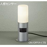 ☆DAIKO LED照明器具 アウトドア アプローチ灯 人感センサー付 白熱灯60Wタイプ 電球色 ランプ付 差込プラグ付 防雨形 本体色:シルバー 据置専用 DWP38630Y