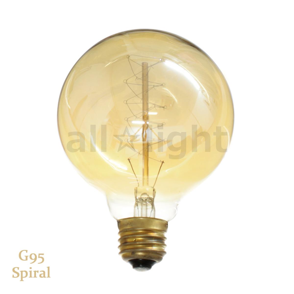 【7700円以上で送料無料】レトロなフォルムの電球。アンティーク器具に最適。 ★ エジソンバルブ(エジソン電球) ボール球形 G95 E26 110V 40W Spiral G95 E26 110V 40W S