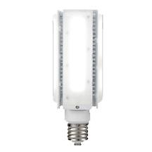 ☆東芝 街路灯リニューアル用LEDランプ 電源別置形 71Wシリーズ 10,000lmタイプ 水銀ランプ200W形相当 昼白色 下向・上向点灯形 E39口金 LDTS71NGE39