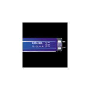 ☆東芝 ブラックライト蛍光ランプ 直管スタータ形 15形 【25本入り】 FL15BLB