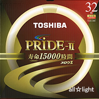 7700円以上で送料無料 東芝 メロウZ PRIDE-II 交換無料 プライド ツー 売れ筋ランキング 環形蛍光ランプ 3波長形電球色 単品 32形 FCL32EXL30PDZ 蛍光灯 スタータ形