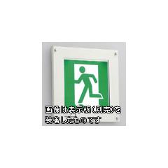 ☆東芝 LED誘導灯 防湿・防雨形 壁埋込形 B級 20B形 片面灯 自己点検タイプ 電池内蔵形 FBK20661NLS17(表示板別売) ※受注生産品