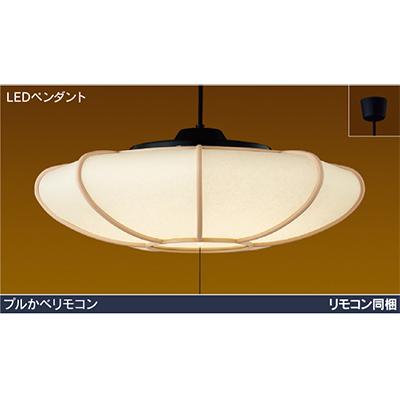 ☆東芝 和風照明 LEDペンダント 曲水 ~8畳 電球 プルスイッチ付き 引掛シーリング リモコン付 LEDP81006PLLD