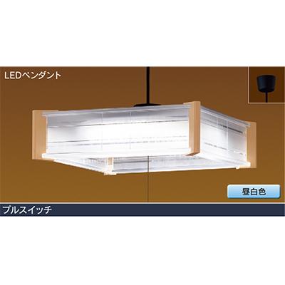 ☆東芝 和風照明 LEDペンダント ~8畳 昼白色 プルスイッチ付き 引掛シーリング LEDP81007PWLD