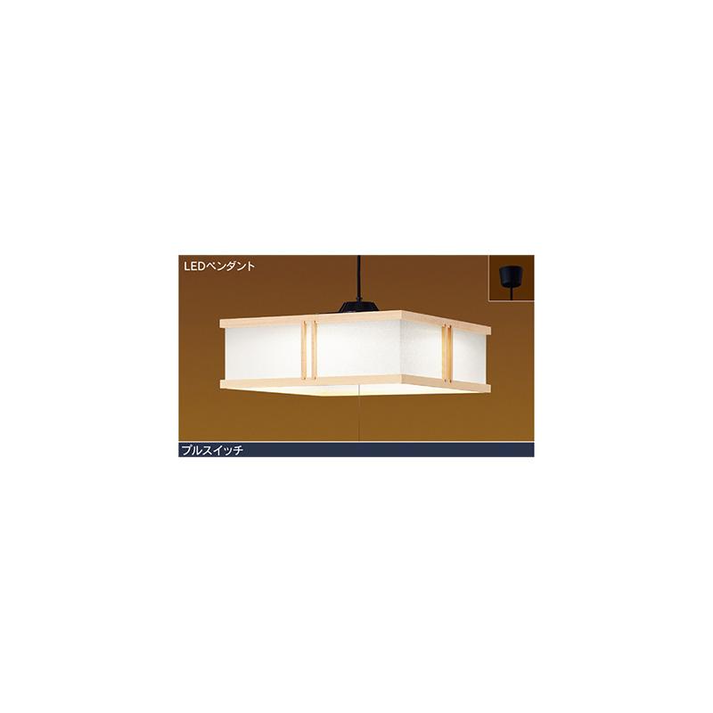 ☆東芝 和風照明 LEDペンダント 透角(とうかく) ~8畳 昼白色 プルスイッチ付き 引掛シーリング LEDP81015PWLD