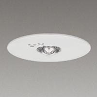 ☆東芝 LED非常用照明器具 埋込形 専用形 Φ100 低天井用 一般形 13形(JB3.6V13W相当) 常時消灯/非常時LED点灯 LEDEM13221N