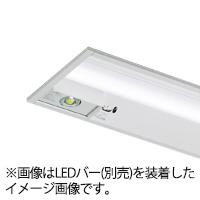 ☆東芝 LEDベースライト TENQOO 器具本体 非常用照明器具 埋込形 40タイプ W220 高出力タイプ AC100V~242V (LEDバー別売り) LEERS-42203LS9