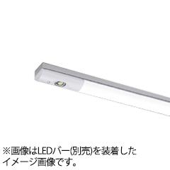 ☆東芝 LEDベースライト TENQOO 器具本体 非常用照明器具 直付形 40タイプ W70 高出力タイプ AC100V~242V (LEDバー別売り) LEETS40702LS9 ※受注生産品