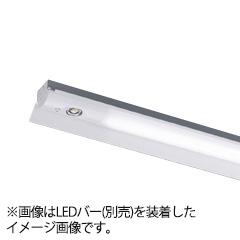 ☆東芝 LEDベースライト TENQOO 器具本体 非常用照明器具 直付形 40タイプ 反射笠 高出力タイプ AC100V~242V (LEDバー別売り) LEETS41502LS9