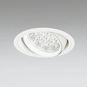 ☆ODELIC LEDユニバーサルダウンライト CDM-T70W相当 オフホワイト 14° 埋込穴Φ150mm 昼白色 5000K  M形 一般型 専用調光器対応 XD258801P (調光器・信号線別売) ※受注生産品