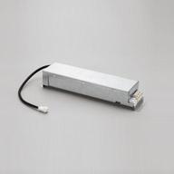 ☆ODELIC LED照明器具用直流電源装置 C7000 屋内用 青tooth調光 XA434001BC