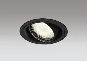 ☆ODELIC LED高彩色ユニバーサルダウンライト CDM-T70W相当 ブラック スプレッド 埋込穴Φ125mm 電球色 3000K  M形 一般型 専用調光器対応 XD402308H (電源・調光器・信号線別売)