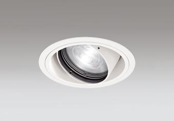 ☆ODELIC LEDユニバーサルダウンライト CDM-T35W相当 オフホワイト 34° 埋込穴Φ125mm 2700K~5000K  Bluetooth調光・調色 一般型 専用リモコン対応 XD402490BC (電源・リモコン別売)