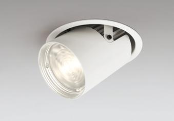 ☆ODELIC LEDダウンスポットライト CDM-T70W相当 オフホワイト 64° 埋込穴Φ125mm 電球色 3000K  専用調光器対応 XD402539 (電源・調光器・リモコン・信号線別売)
