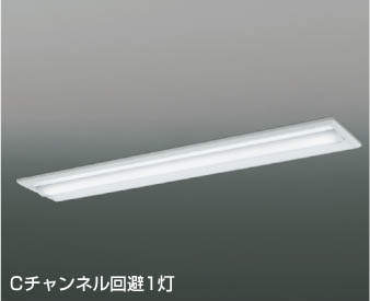 ☆KOIZUMI LEDベースライト Hf32W定格×2相当 (ランプ付) 昼白色 5000K AD92036L+AE49425L