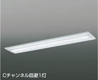 ☆KOIZUMI LEDベースライト FLR40W×2灯相当 (ランプ付) 昼白色 5000K AD92036L+AE49429L