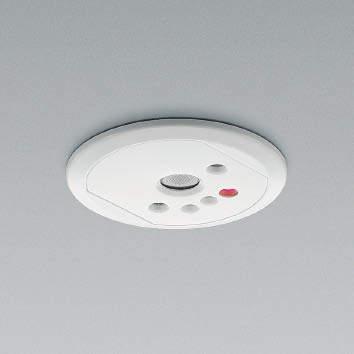 ☆KOIZUMI 自動調光制御システム プロセイヴァー AE40810E 専用リモコン対応 ※受注生産品