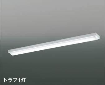 ☆KOIZUMI LEDベースライト Hf32W高出力×2相当 (ランプ付) 昼白色 5000K AH92028L+AE49421L