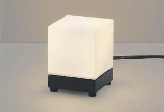 ☆KOIZUMI LED防雨型スタンドライト 白熱球40W相当 (ランプ付) 電球色 2700K AU47871L+AE47875E