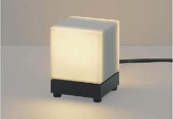 ☆KOIZUMI LED防雨型スタンドライト 白熱球40W相当 (ランプ付) 電球色 2700K AU47871L+AE47877E