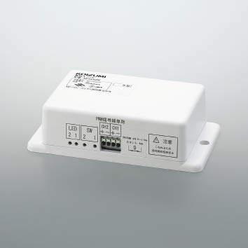 ☆KOIZUMI PWM制御無線ユニット XE45300E
