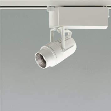 ☆KOIZUMI LEDスポットライト 配線ダクトレール用 JR12V50W相当 (ランプ付) 白色 4000K 専用調光器対応 XS46299L
