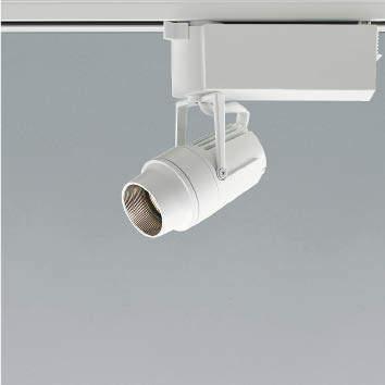 ☆KOIZUMI LEDスポットライト 配線ダクトレール用 JR12V50W相当 (ランプ付) 電球色 3000K 専用調光器対応 XS47802L