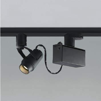 ☆KOIZUMI LEDスポットライト 配線ダクトレール用 JR12V50W相当 (ランプ付) 電球色 2700K 専用調光器対応 XS47811L