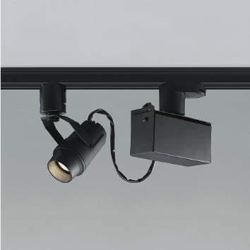 ☆KOIZUMI LEDスポットライト 配線ダクトレール用 JR12V50W相当 (ランプ付) 電球色 3000K 専用調光器対応 XS47814L