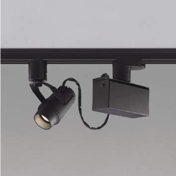 ☆KOIZUMI LEDスポットライト 配線ダクトレール用 JR12V50W相当 (ランプ付) 温白色 3500K 専用調光器対応 XS47817L