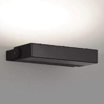 ☆KOIZUMI LEDエクステリアウォッシャーライト HID70W相当 (ランプ付) 白色 4000K XU44119L
