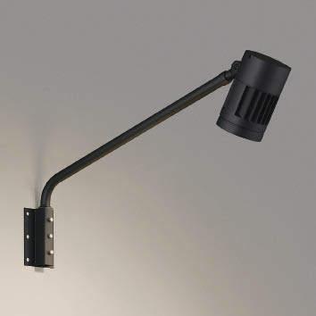 ☆KOIZUMI LEDエクステリアスポットライト HID70W相当 (ランプ付) 白色 4000K XU44240L