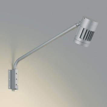 ☆KOIZUMI LEDエクステリアスポットライト HID70W相当 (ランプ付) 電球色 3000K XU44245L