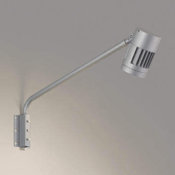 ☆KOIZUMI LEDエクステリアスポットライト HID70W相当 (ランプ付) 白色 4000K XU44246L