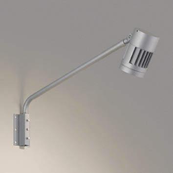 ☆KOIZUMI LEDエクステリアスポットライト HID70W相当 (ランプ付) 白色 4000K XU44248L
