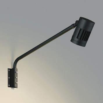 ☆KOIZUMI LEDエクステリアスポットライト HID35W相当 (ランプ付) 電球色 3000K XU44292L